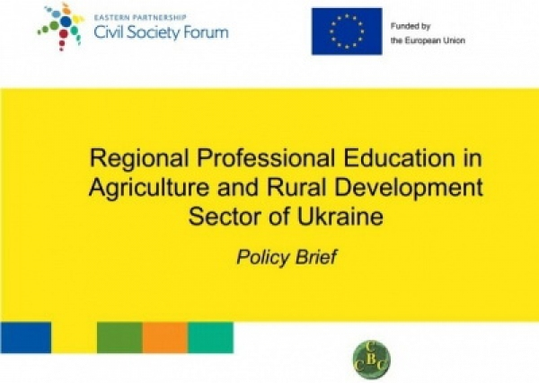 Regional Professional Education in Agriculture and Rural Development Sector of Ukraine. Policy Brief.